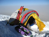 mounteverest.at: Skiexpedition Mustagh Ata > Bild: 10